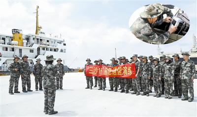 为检验和提高通信保障队伍应急应战能力,8月28日,海南省科技信息动员