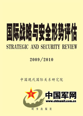 世界军事形势,朝鲜半岛形势,东南亚地区安全形势,中东地区,非洲地区